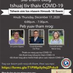 Virtual Townhal Meeting COVID-19 Vaccine Thusday, December 17th – Hmong